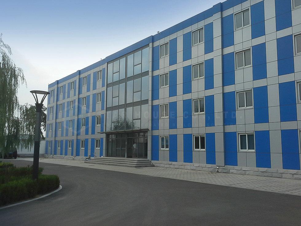 Beijing 4 Storeies Building