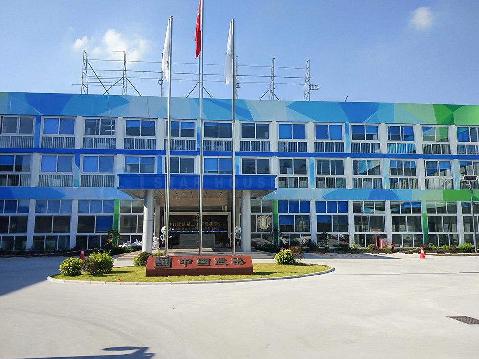 Hengqin Port Project